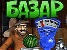 Базар